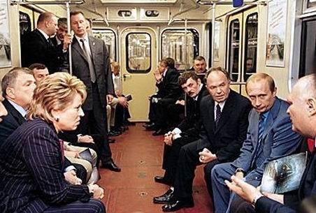 Путин в метро