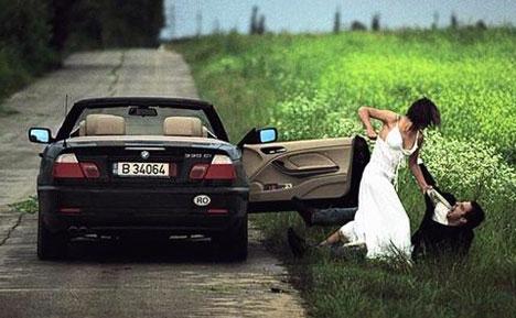 Ответ невесты