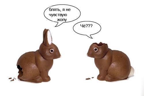 Шоколадные зайцы