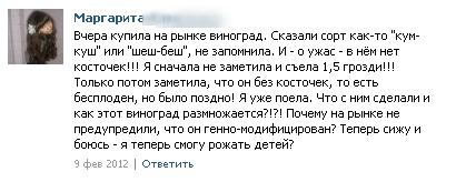 Киш-миш