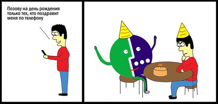 День рождения с Мегафоном