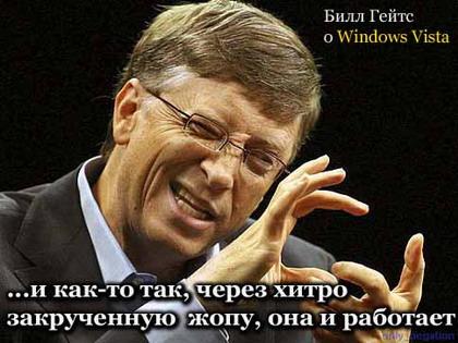 Билли ГЕЙ-Тсс