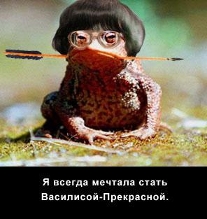 Я всегда мечтала стать Василисой-Прекрасной