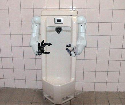 Унитаз - руки робота