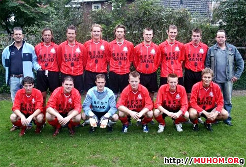 Футбольная комманда