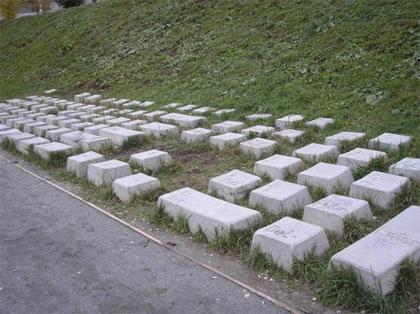 Камянная клавиатура