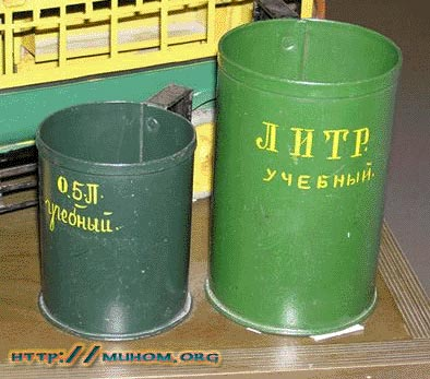 Учебный литр