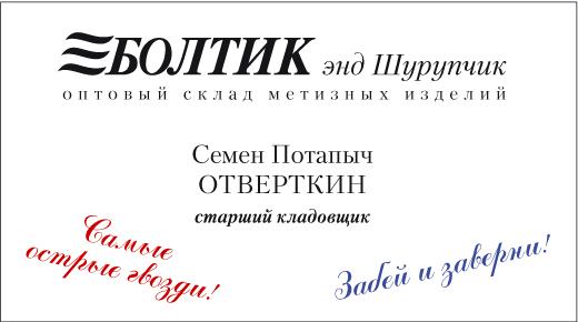 Прикольные логотипы известных фирм