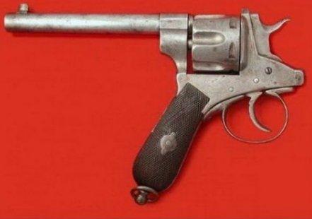Антикризисное оружие