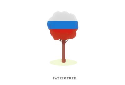 Патриотическое дерево