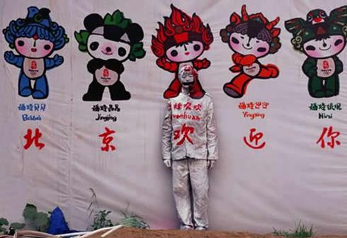 Китайский человек-невидимка