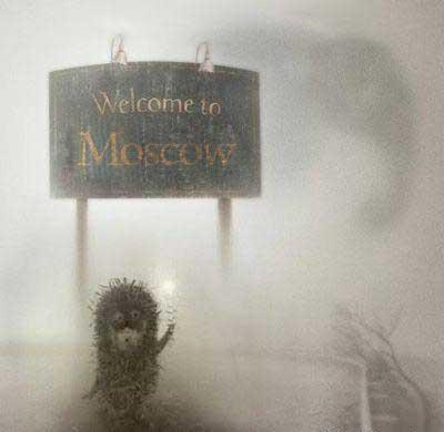 Ёжик в тумане - Добро пожаловать в Москву