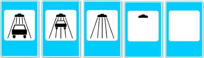 Автомобильный знак - НЛО