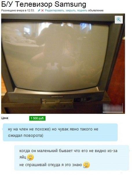 Фото: телевизор, яйца